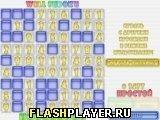 Игра Хорошее судоку - играть бесплатно онлайн