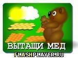 Игра Вытащи мед - играть бесплатно онлайн