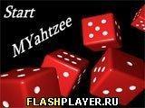 Игра Кости - играть бесплатно онлайн