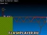 Игра FWG Мост 2 - играть бесплатно онлайн