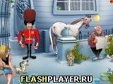Игра Королевская боль - играть бесплатно онлайн