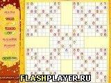 Игра Самурайское судоку - играть бесплатно онлайн