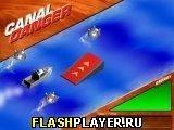 Игра Опасный канал - играть бесплатно онлайн