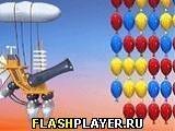 Игра Цеппелин - играть бесплатно онлайн