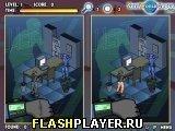 Игра Искатель 2 - играть бесплатно онлайн