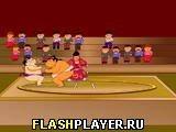 Игра Сумо - играть бесплатно онлайн