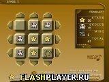 Игра Кубитсу 2 - играть бесплатно онлайн