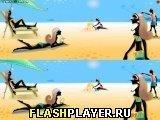 Игра Разные пляжи - играть бесплатно онлайн