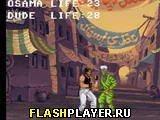 Игра Плохие ребята против Осама Бен Ладена - играть бесплатно онлайн