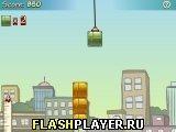 Игра Построй башню (Строительство башни) - играть бесплатно онлайн