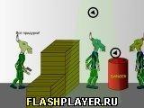 Игра Пеленг - играть бесплатно онлайн