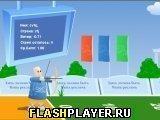 Игра Стрельба из лука - играть бесплатно онлайн