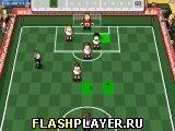 Игра Королевский дриблинг - играть бесплатно онлайн