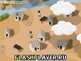 Игра Содис - играть бесплатно онлайн