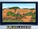 Игра Бросок тапочком - играть бесплатно онлайн
