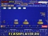 Игра Стрельба из катапульты - играть бесплатно онлайн