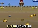 Игра Корейский золотой сапёр - играть бесплатно онлайн