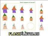 Игра Поиграем в логику - играть бесплатно онлайн