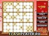 Игра Аша Судоку - играть бесплатно онлайн