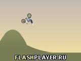 Игра Сальто bmx - играть бесплатно онлайн