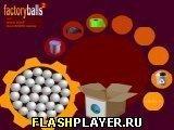 Игра Фабрика шаров 2 - играть бесплатно онлайн