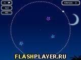 Игра Звёздное сияние 2 - играть бесплатно онлайн