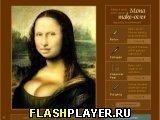 Игра Преобразование Моны - играть бесплатно онлайн