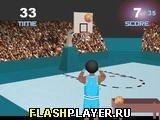 Игра 3Д баскетбол - играть бесплатно онлайн
