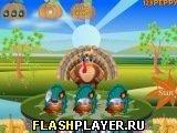 Игра Угадай индейку - играть бесплатно онлайн