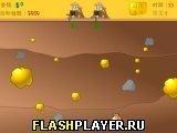 Игра Двойной золотодобытчик - играть бесплатно онлайн