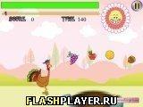 Игра Я не хочу быть жареным цыпленком - играть бесплатно онлайн