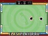 Игра УВЕРЕН В ТОМ, ЧТО БЕРУ - играть бесплатно онлайн