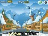Игра Зимний вызов - играть бесплатно онлайн