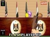 Игра Убить Буша - играть бесплатно онлайн