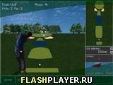 Игра Флэш-гольф - играть бесплатно онлайн