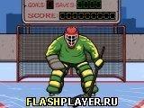 Игра Хоккейные ворота - играть бесплатно онлайн