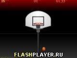 Игра Баскетбольный вызов - играть бесплатно онлайн