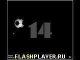 Игра Выбивалы - играть бесплатно онлайн