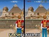 Игра Найди отличия 3 - играть бесплатно онлайн