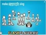Игра Мой народ поет - играть бесплатно онлайн