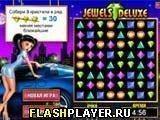 Игра Драгоценности Делюкс - играть бесплатно онлайн