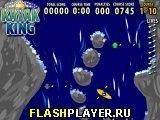 Игра Король Каяк - играть бесплатно онлайн
