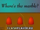 Игра Где мрамор? - играть бесплатно онлайн