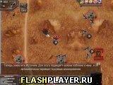 Игра Элитные войска – Юг - играть бесплатно онлайн