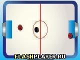 Игра Аэрохоккей - играть бесплатно онлайн