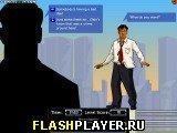 Игра Посредник - играть бесплатно онлайн