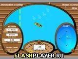 Игра Введение Шкипера в курс плавания - играть бесплатно онлайн