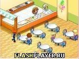 Игра Семейный ресторан - играть бесплатно онлайн
