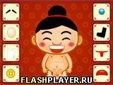Игра Чайна-гроу - играть бесплатно онлайн