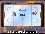 Игра 2Д Аэрохоккей - играть бесплатно онлайн